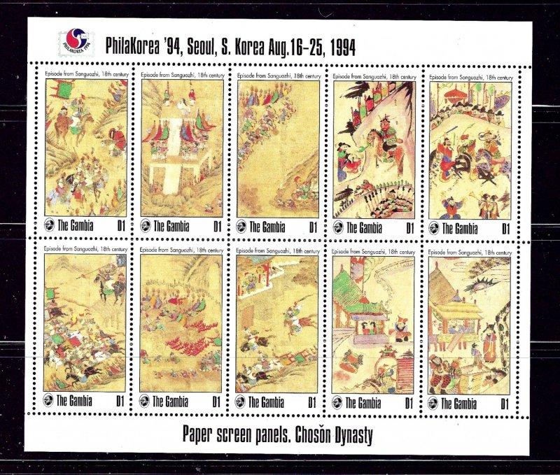 Gambia 1562 MNH 1994 PhilaKorea 94 sheet of 10