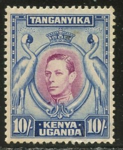 KUT Sc#84a (SG#149) 1938 KGVI 10sh Perf Variety Mint Hinged with Thin