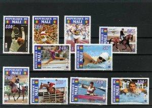 MALI 1995 SUMMER OLYMPIC GAMES ATLANTA SET OF 10 STAMPS MNH