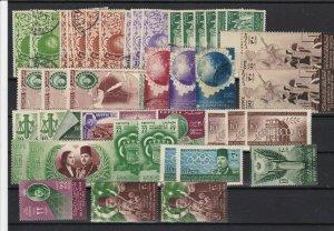 egypt vintage stamps ref r9826