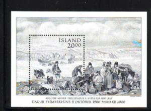 Iceland Sc 634 1986 Stamp Day stamp sheet mint NH