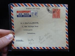 Hong Kong GB Forces Mail KGVI 2 1/2d item two (10bev)