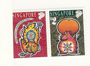 Singapore, 741-42, Year of the Rat - 1996, Singles, MNH