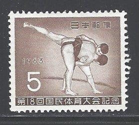 Japan Sc # 803 mint never hinged (DDA)