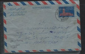 KUWAIT  (P2608B) 1966 25F AEROGRAM FROM MIRQAAS TO PAKISTAN