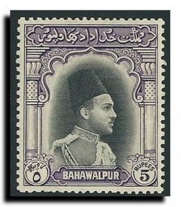 Pakistan-Bahawalpur Scott 14