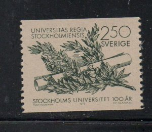 Sweden Sc 1253 1978  Stockholm University 100 stamp mint NH