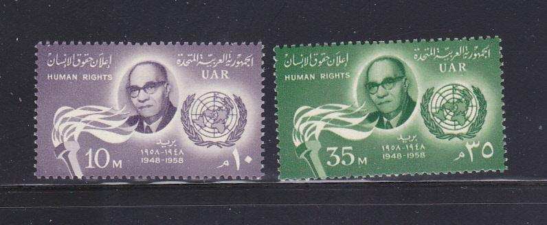 Egypt 457-458 Set MH Dr Mahmoud Azmy, Human Rights Advocate (C)