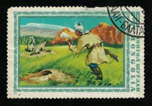 Mongolia 1975 Hunting Scenes 30M (TS-634)