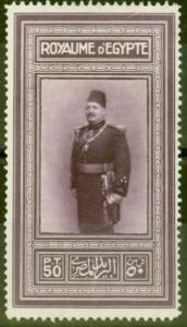 Egypt 1926 Kings 58th Birthday 50p Purple SG134 V.F Lightly Mtd Mint