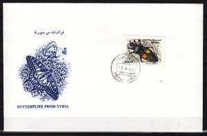 Syria, Scott cat. 1292. Insect issue. First day cover. ^