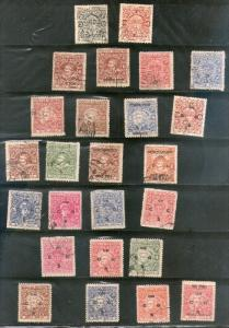 India Cochin Anchal State 25 different Used Stamp Unckecked Must See # 1620 I...