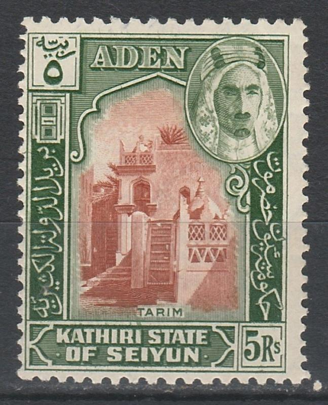 SEIYUN 1942 SULTAN BUILDING 5R TOP VALUE