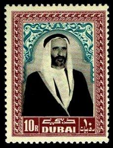 1963 Dubai #17 Sheik Rashid Bin Said Al Maktum - OGLH - F/VF - $60.00  (E#3237)