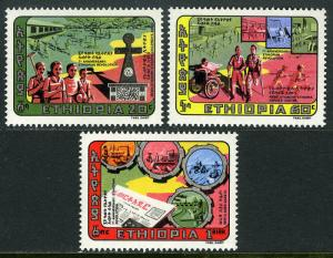 Ethiopia 1016-1018, MNH. Revolution, 7th ann. Children center,Heroes center,1981