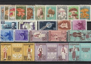 Romania Stamps Ref 14205