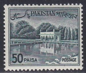 Pakistan # 138a, Mausoleum, Mint NH,