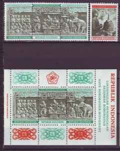 J25135 JLstamps 1968 indonesia set + s/s mnh #b211-4,b213a budda and temple