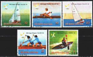 Equatorial Guinea. 1978. 1300-4. Tallinn, summer olympic games. USED.