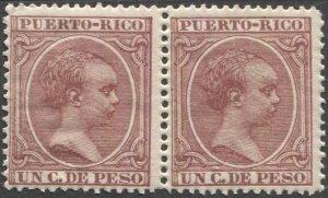 PUERTO RICO 1896 Sc 98  1c Alphonso XIII MNH Pair VF