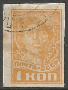 RUSSIA 456 VFU T093-5
