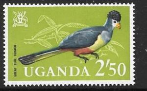 UGANDA SG123 1965 2s50 BIRD DEFINITIVE MNH