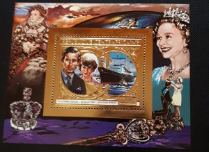 Mini-sheet commemorating Royal Wedding