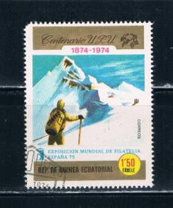 Equatorial Guinea Used Mountain Climber (E0036)+