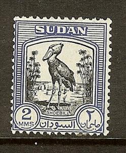 Sudan, Scott #99, 2m Shoebill, MLH