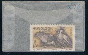 New Caledonia 276 Unused Birds Kagus (N0553)