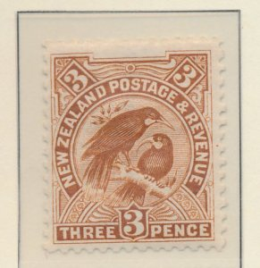 New Zealand Stamp Scott #126, Mint Hinged - Free U.S. Shipping, Free Worldwid...
