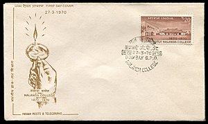 India 511, FDC, Centennial of Nalanda College