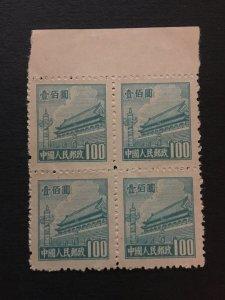 1950 China stamp block, watermark, MNH, Genuine, RARE, List1103