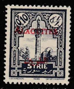 Alaouites (Syrie)  1925  Scott No. 25  (N*)
