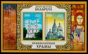 2012	Belarus	886-87/B91	Architecture of Belarus. Orthodox churches 	8,60 €