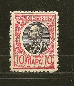 Serbia 89 King Peter I Mint Hinged