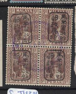 Malaya Jap Oc Perak SG J193 Block of Four VFU (10doi)