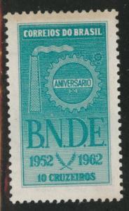 Brazil Scott 947 MH* 1962 stamp