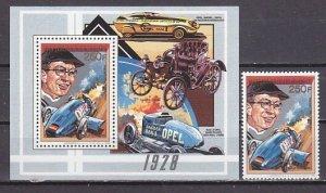 Guinea, Scott cat. 1096 only. Inventor, F. van Opel value & Deluxe s/sheet. ^
