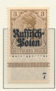 Poland, German Occupation Stamp Scott #N1, Mint Hinged