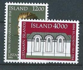 Iceland 600-601 (NH)