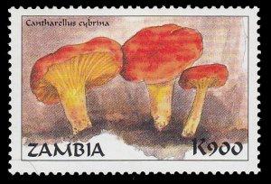 Zambia 745 MNH