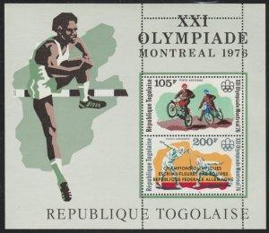 Togo #C299a MNH Souvenir Sheet
