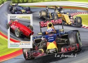 Niger - 2018 Formula 1 Racing - Stamp Souvenir Sheet - NIG18416b