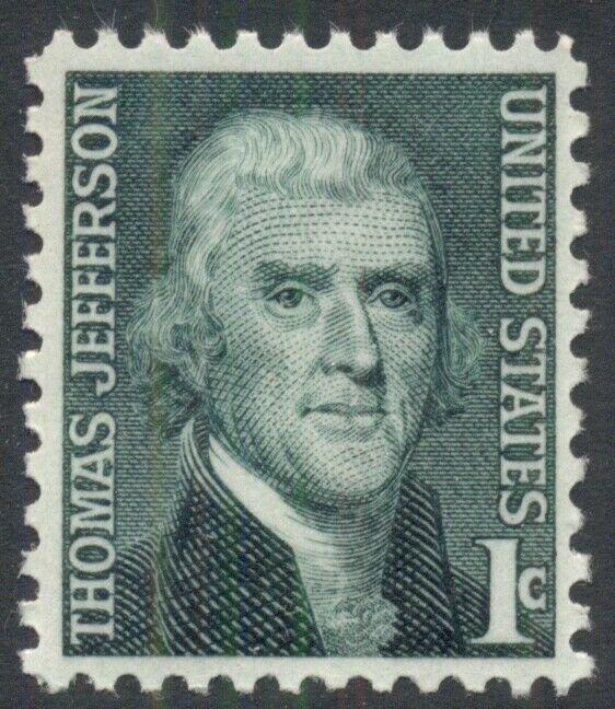 #1278 1¢ THOMAS JEFFERSON LOT OF 400 MINT STAMPS, SPICE UP YOUR MAILINGS!