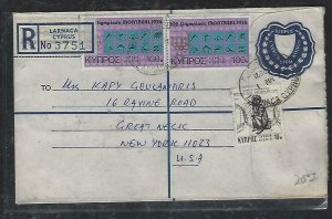 CYPRUS (P2408B) COVER 1977 100M RLE UPRATED 100MX2+10M TO USA