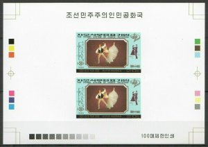 H090 !!! SALE 1989 KOREA CULTURE DANCE NOTATION 100 ONLY PROOF PAIR OF 2 MNH