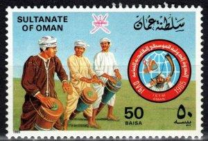 Oman #270 MNH  CV $6.50  (X4226)