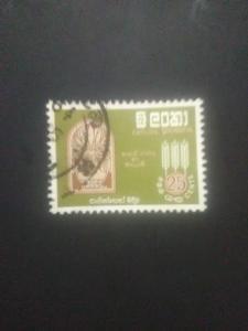 Ceylon #367u
