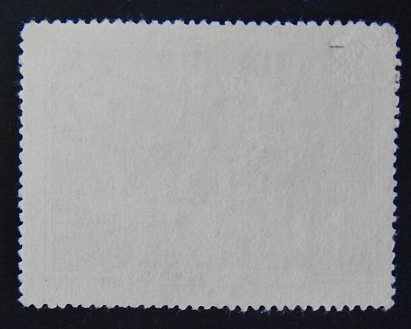 China, 1955, ((6)-31(1-2IR))